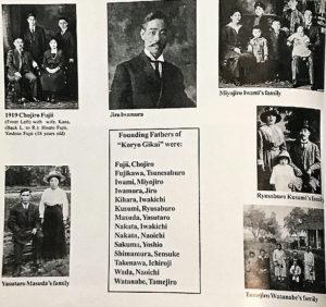 Start of Hiroshima Ken Jin Kai
