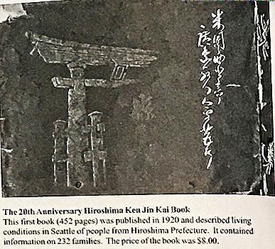Hiroshima Ken Jin Kai Publishes a Book