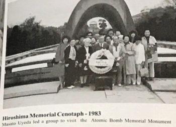 25th Atomic Bomb Anniversary Service