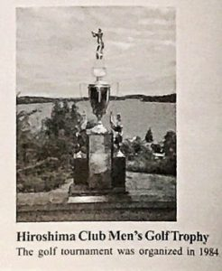 1st Seattle Hiroshima Club Golf Tournament