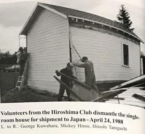 Hiroshima Museum Rep. Pays a visit