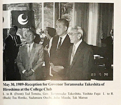 Governor Takeshita of the Hiroshima Prefecture visited Seattle