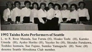 Taisho Koto Performers of Seattle