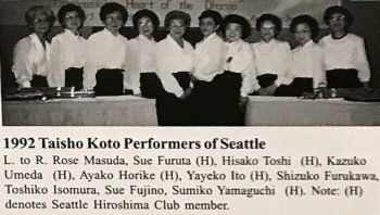 Taisho Koto Performers of Seattle