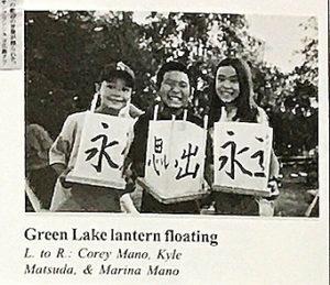 """From Hiroshima to Hope"" Lantern Floating Ceremony"