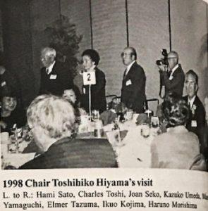 Chairman Toshihiro Hiyama visits Seatle