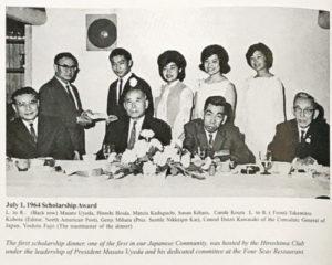 First Hiroshima Club Scholarships