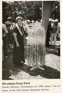 "1,000 Mizuhiki Cranes named ""Tree of Peace"""