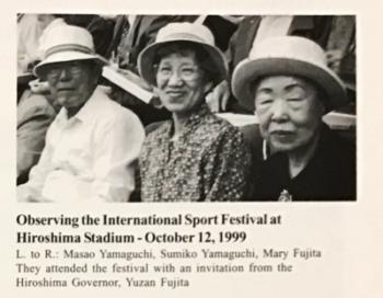 International Sport Festival