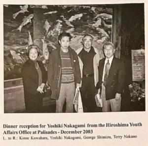 Supervisor of Youth Affairs from Hiroshima