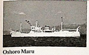 Oshoro Maru Crew Welcome Dinner